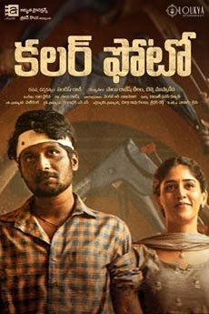 Colour photo Telugu movie watch online and download free from ibomma